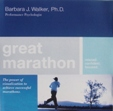 Marathon Visualization CD